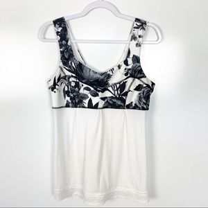Lululemon | Tame Me Tank Brisk Bloom Size 10